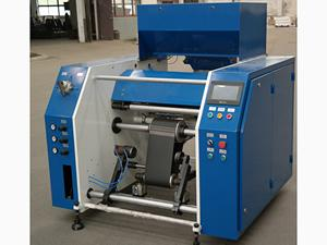 Fully Automatic Five Shaft Perforator Rewinder