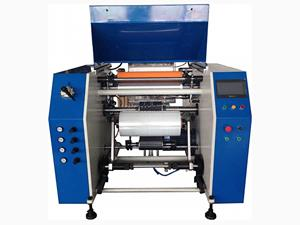 Fully Automatic Five Shaft Stretch Film Rewinding Machine
